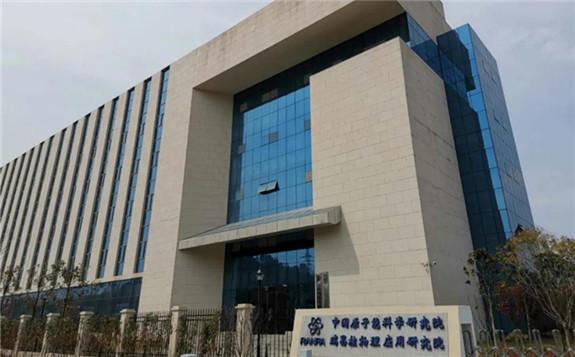 国家电投首个辐照中心项目在江西瑞昌落地