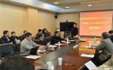 """973计划""""北京谱仪III tau-粲物理实验研究""""项目结题验收获得优秀"""