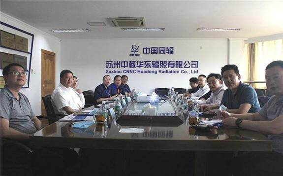 正大制药集团谢炳董事长一行调研华东辐照民用核技术产业的发展现状