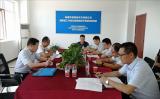 中陕核集团公司副总经理胡刚一行到杨凌核盛辐照公司调研指导工作