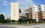 温州医科大学新增放射医学专业