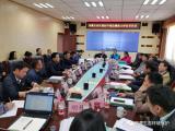 西藏自治区通过辐射环境监测能力评估