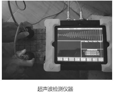 超声波在混凝土无损检测方面的应用