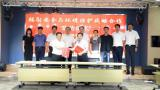 中国同辐与生态环境部核与辐射安全中心签订合作框架协议