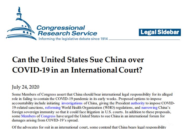 美国国会议员讨论就COVID-19在国际法院起诉中国