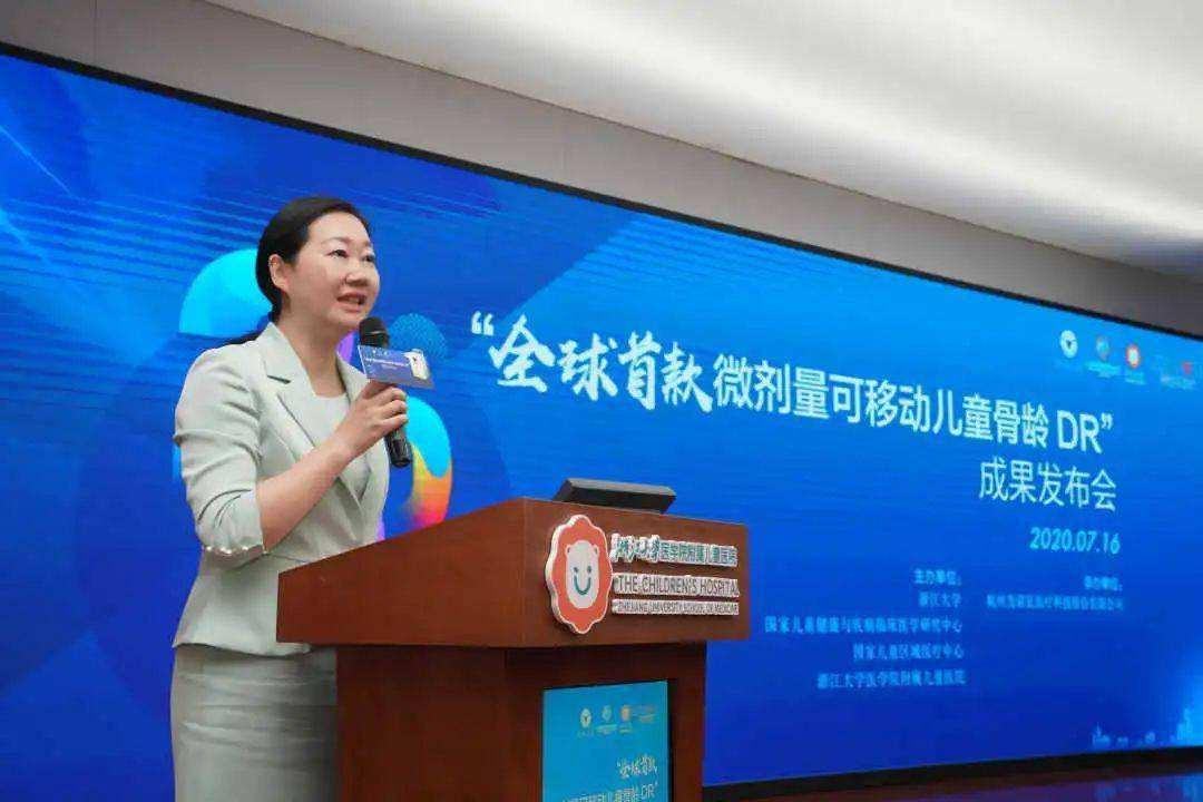 浙大儿院发布全球首款微剂量可移动儿童骨龄DR 辐射剂量可降低80%!