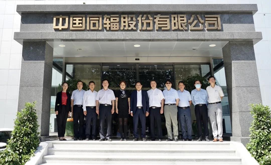 正大集团董事长谢炳到访中国同辐 就核技术产业化合作展开深入探讨
