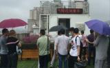 生态环境部西南监督站与四川省辐射站联合开展自动站运维培训