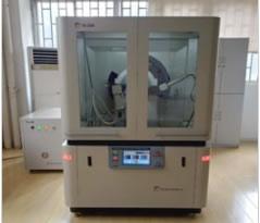 丹东通达科技向昆明理工大学赠送X射线粉末衍射仪一台