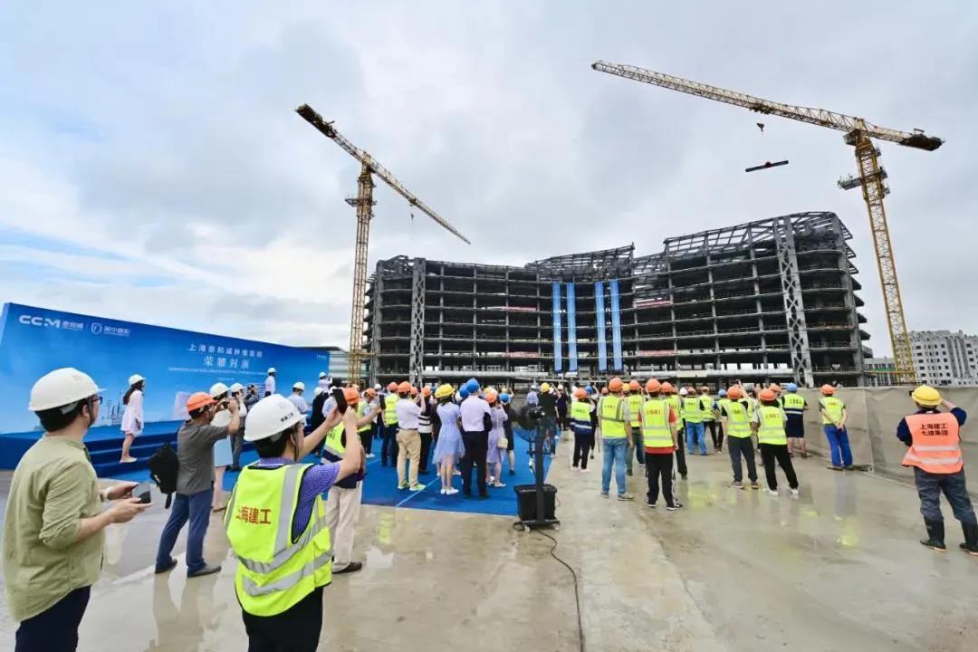上海泰和诚肿瘤医院主体结构封顶 规划配备质子或质子重离子设备