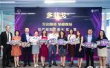 中国同辐与拜耳签署合作协议 引进新型靶向药物用于前列腺癌治疗