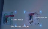 """科大讯飞研发""""安检神器""""——X光安检图像智能识别系统"""
