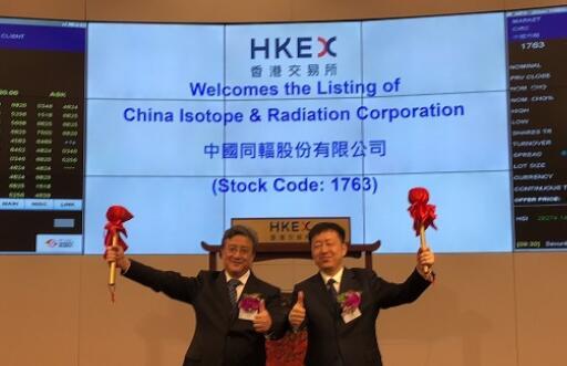 原子高科与韩国FutureChem公司合作开发放射性FC303药物