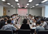 """国家核安保技术中心开展""""十四五""""核安保标准编制计划研讨活动"""
