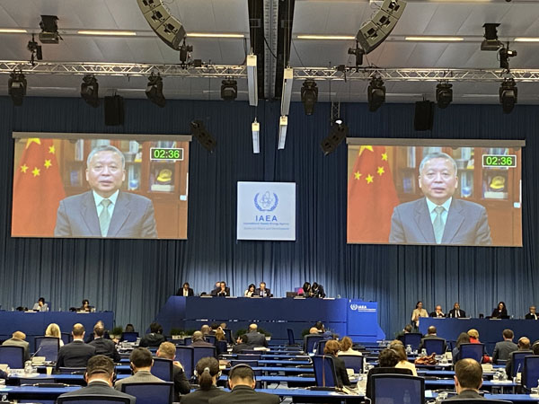 张克俭以视频方式出席国际原子能机构第64届大会
