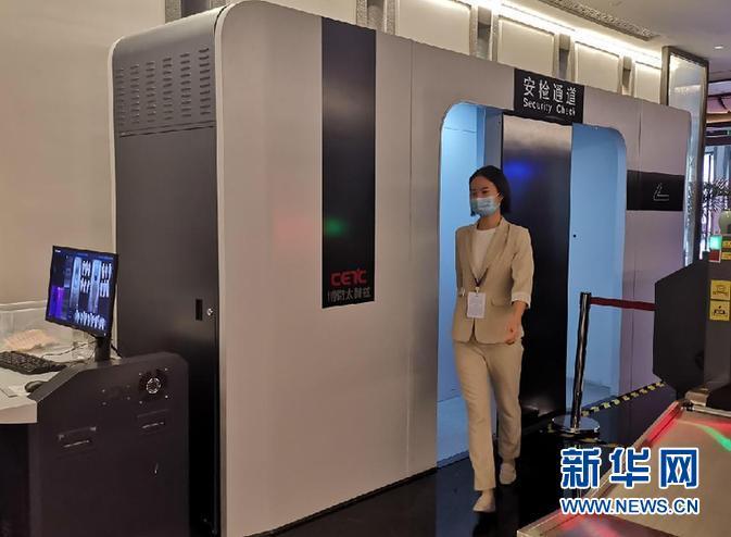 """世界制造业大会上的""""黑科技"""":智能安检仪实现效率提高5倍"""