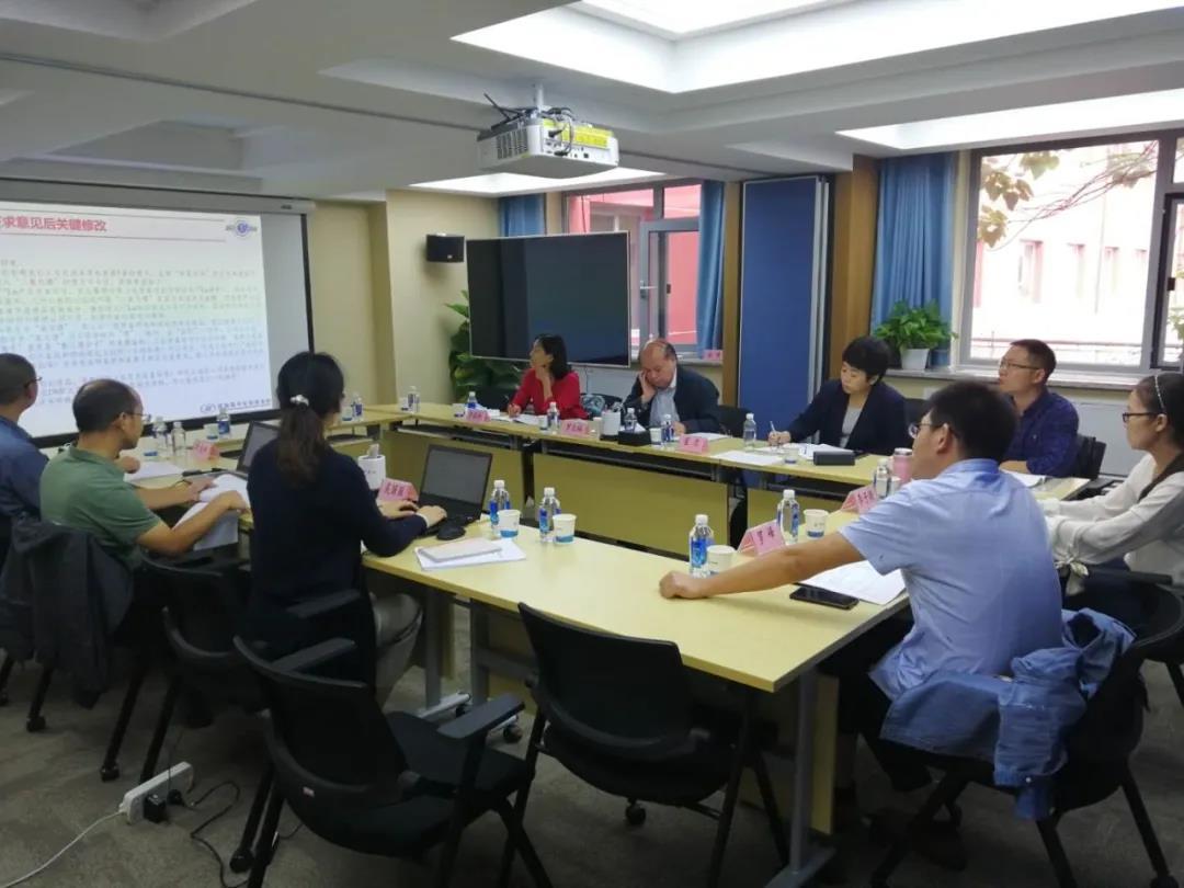《三氯化镥 [Lu-177] 溶液》团体标准送审稿专家研讨会在京召开