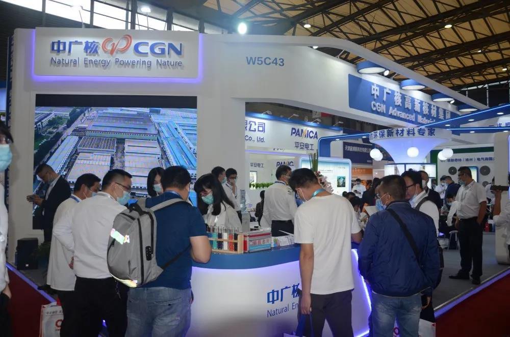中广核技下属高新核材亮相Wire China 2020第九届中国国际线缆及线材展览会
