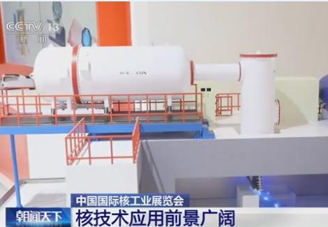 央视聚焦核技术应用广阔前景 中广核技发展引关注