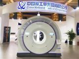 中国同辐携高端医疗装备亮相两大核工展!