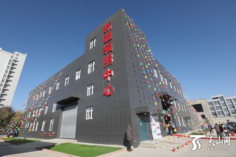 新疆首个对外开放辐照中心正式运营