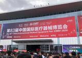 中国同辐医疗器械亮相CMEF2020