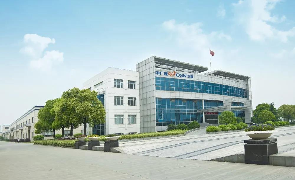 中广核技下属达胜公司通过江苏省工业设计中心认定