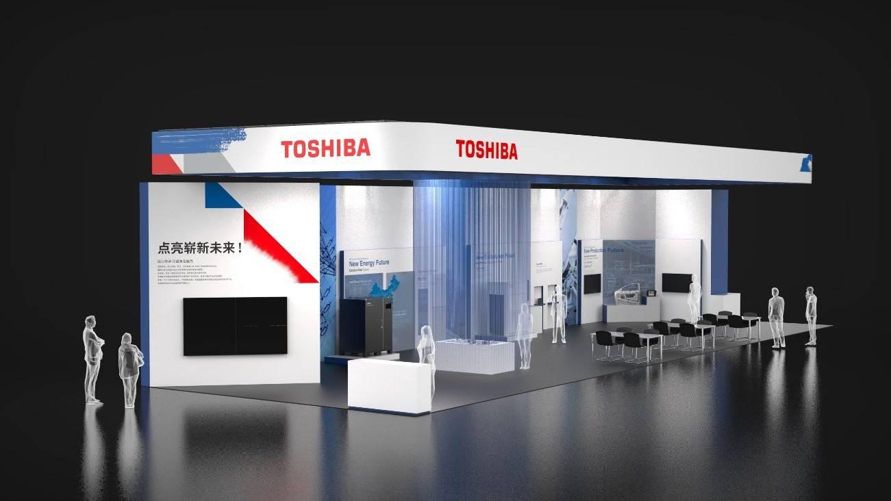 东芝将携尖端科技亮相2020进博会 3D超声技术加速行业转型升级