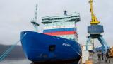 """全球动力最强的""""北极""""号核动力破冰船投入使用"""