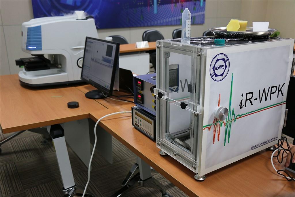 同步辐射研究中心:新设备可检测10种癌症