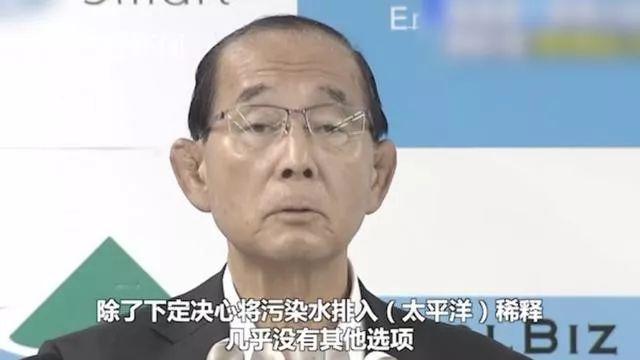 福岛百万吨级核污水 是否只能排入大海?