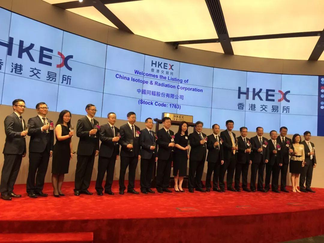 中国同辐华北同位素药品研发生产基地项目建设用地获批