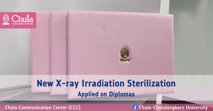 泰国利用新型X射线辐照进行毕业文凭消毒杀菌