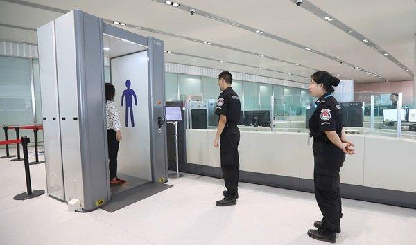 安检产品技术发展历程及智慧化发展现状