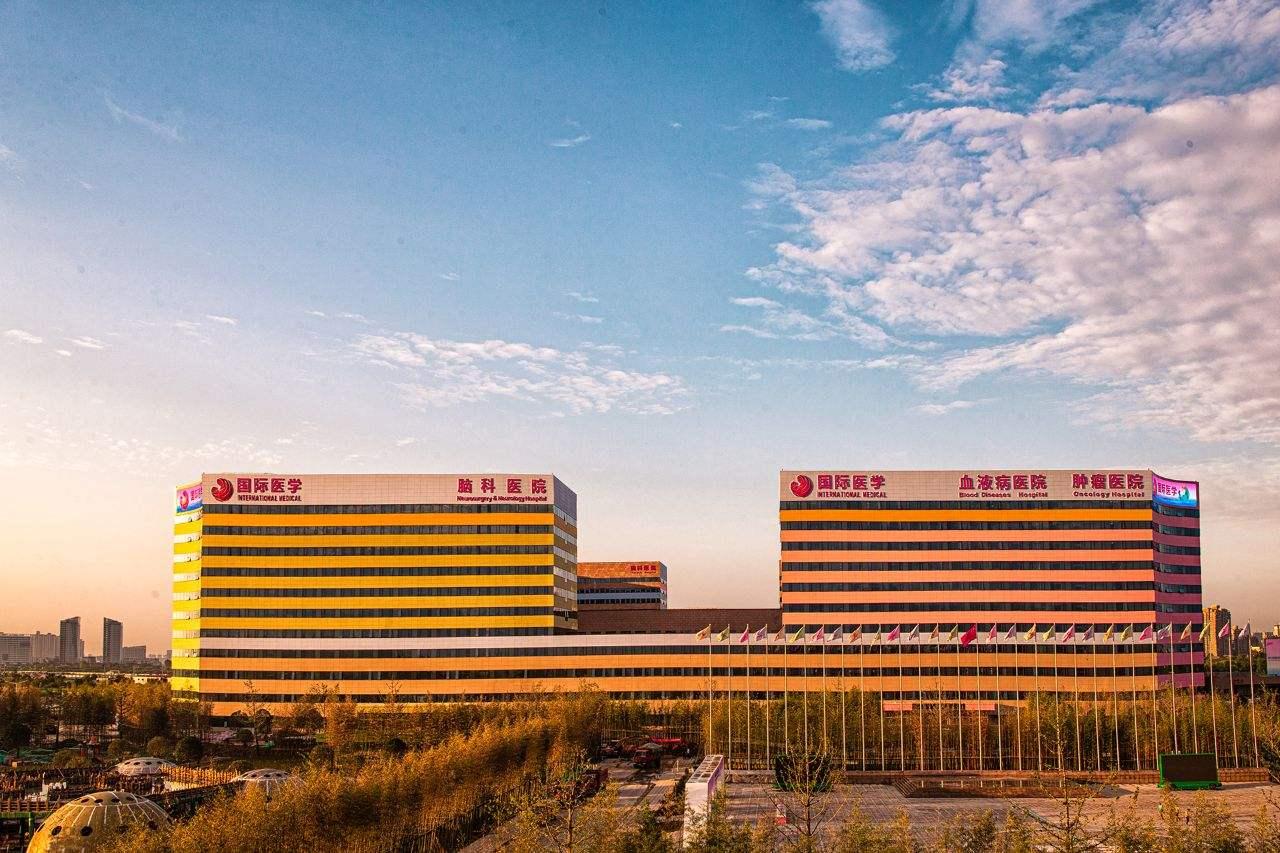 西安国际医学中心医院成为全国第6家获得质子放射治疗系统准予许可的医疗机构