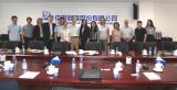 中国同辐与GE医疗达成合作 推进新型放射性示踪剂在国内的临床实验