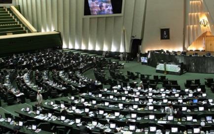 【核政策】伊朗议会批准增加铀浓缩法案