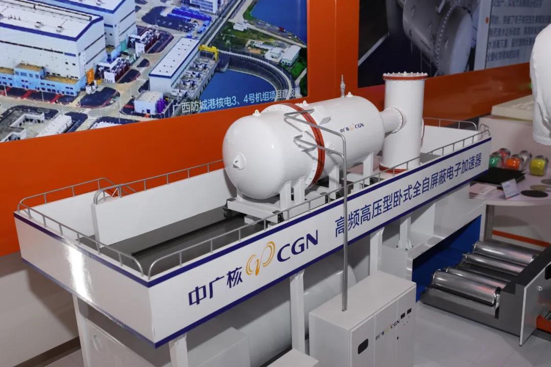 中广核携创新科研成果亮相第二十二届高交会