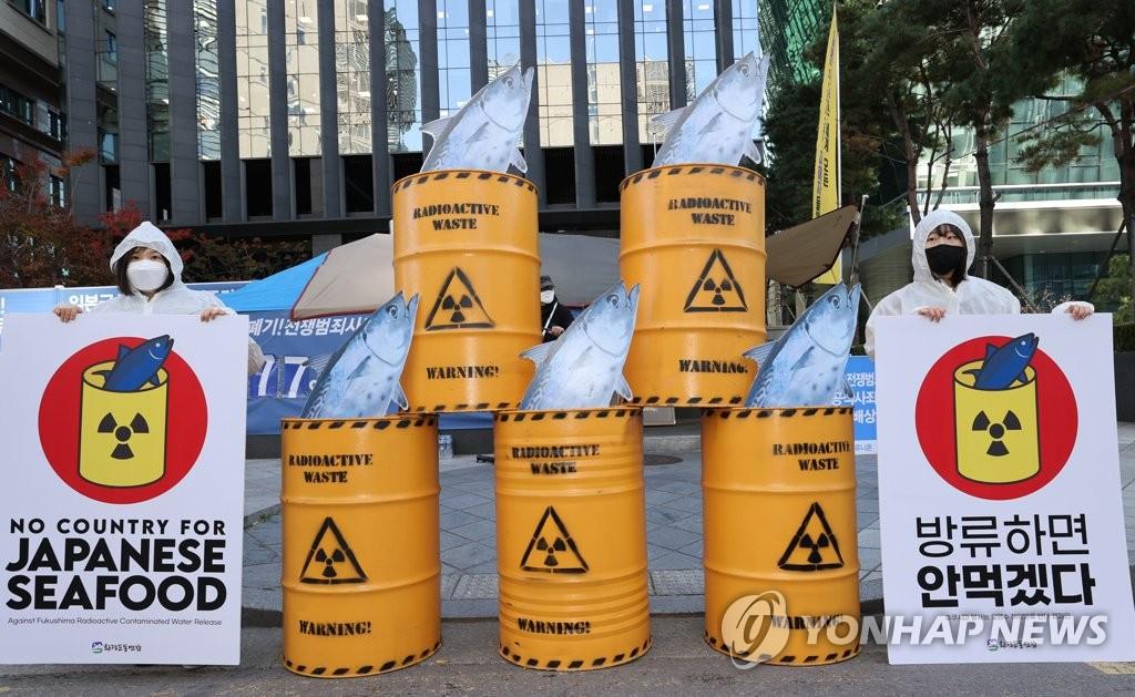"""韩国公民团体集会拒绝日本""""核辐射""""海鲜"""