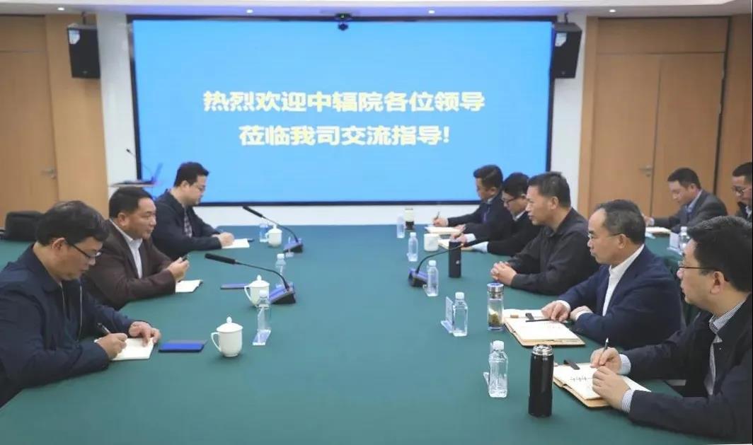 中核高通与中辐院签署战略合作框架协议