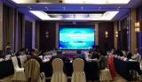 中国同位素与辐射行业协会六届九次理事会在浙江海盐召开
