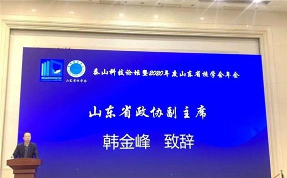 聚焦关键技术强化创新突破 山东省加快推进核能产业高质量发展