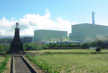 台北环保组织抗议日本政府向海洋倾倒核废水的计划
