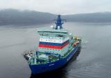 """俄罗斯开始为""""雅库特""""号核动力破冰船制造第一座反应堆"""