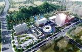 中国大陆第四个重离子医院:武汉大学重离子医学中心开建