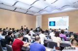 核技术应用大会--环境、卫生、安全 与危机处理论坛在深圳召开