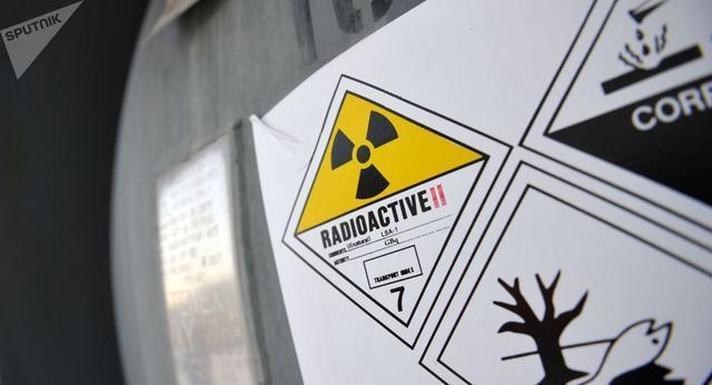 俄罗斯最大的辐照处理中心将于2021年启用