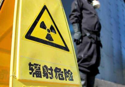 《甘肃省辐射污染防治条例》公布 自2021年1月1日起施行