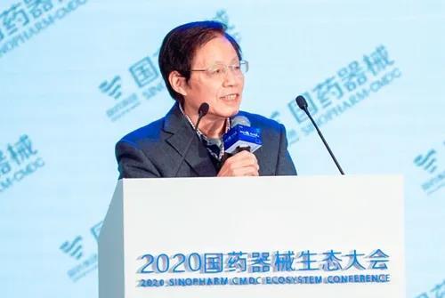 樊明武院士:质子重离子肿瘤放疗装备发展现状及趋势