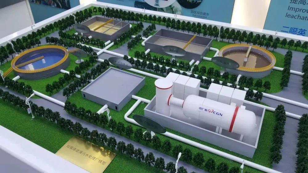 中广核技下属达胜科技将对重庆三维环保原垃圾渗滤液处理工艺进行优化提升
